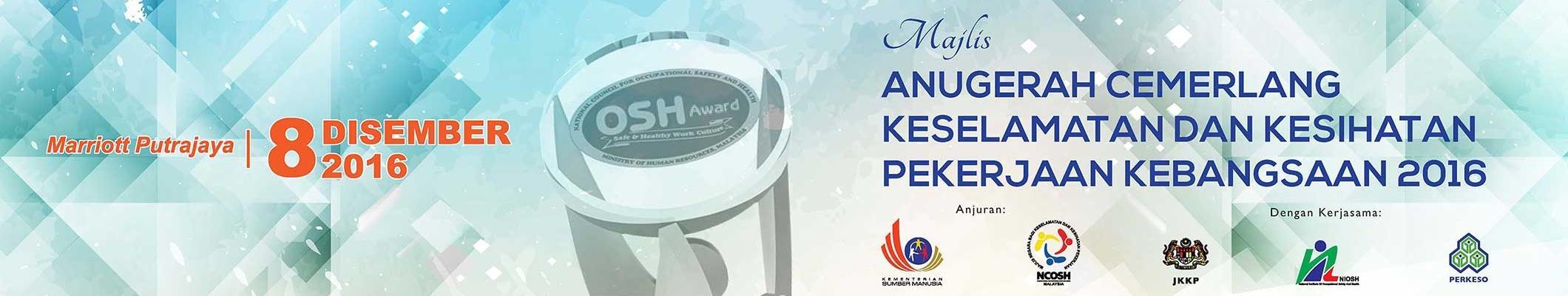 OSH Award 2016